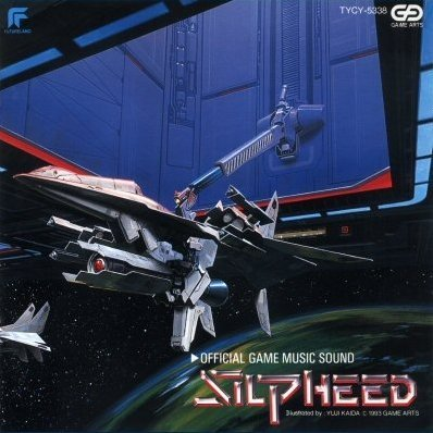 Silpheed Official Game Music Sound