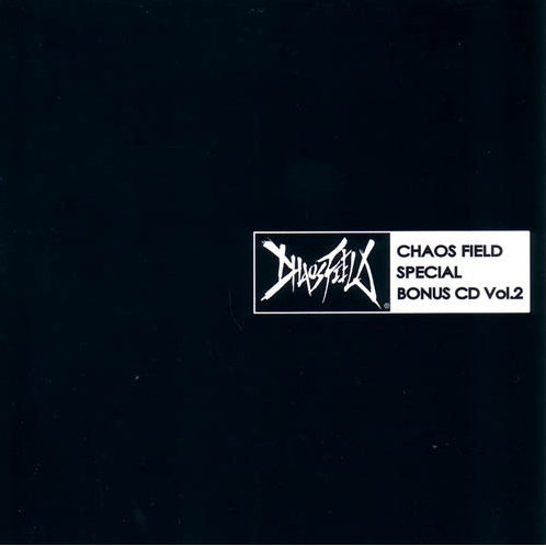 Chaos Field Special Bonus CD Vol.2