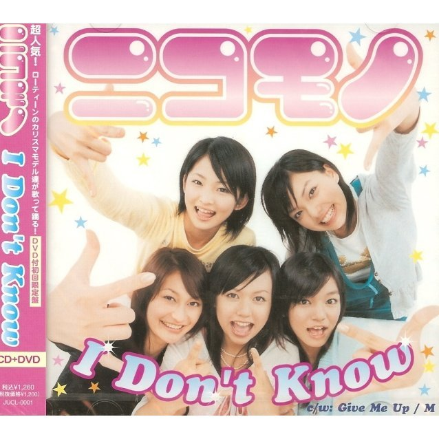 I Don't Know [CD+DVD]
