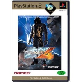 Tekken 4 (PlayStation2 Big Hit Series)