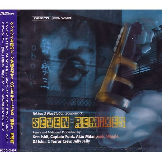 Tekken 3 Seven Remixes