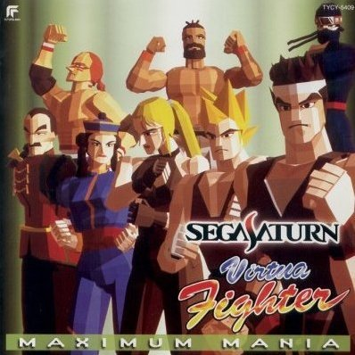 SEGA Saturn Virtua Fighter Maximum Mania