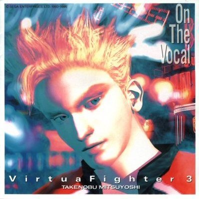 Virtua Fighter 3 On the Vocal