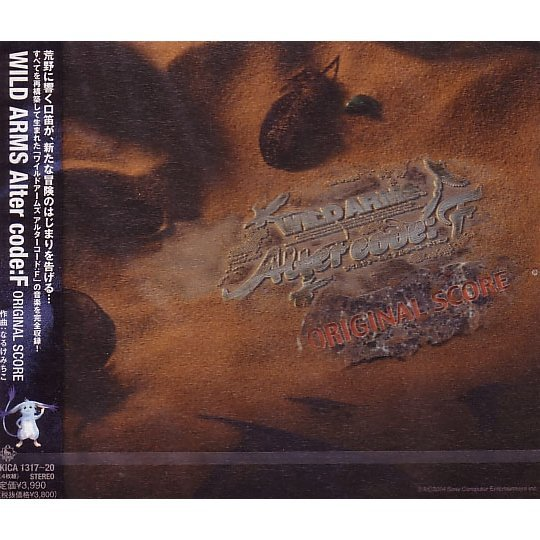 Wild Arms Alter Code:F Original Score