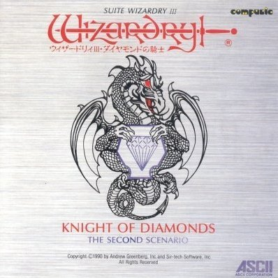 Suite Wizardry III: Knight of Diamonds