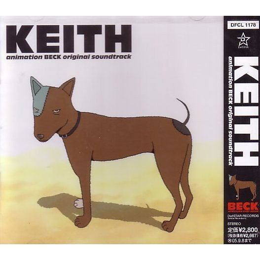 Animation Beck Soundtrack: Keith