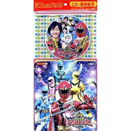 Koro-chan Pack: Maho Sentai Magiranger [CD + Picture Book]