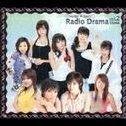 Hello! Project Radio Drama Osaka-hen 2 [Limited Edition]