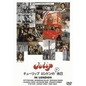 London No Daikyuujitsu  [Limited Edition]