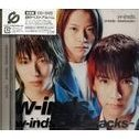 w-inds. - bestracks [CD+DVD Limited Edition]