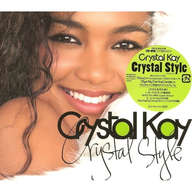 Crystal Style [CD+DVD Limited Edition]