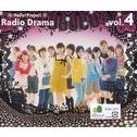 Hello! Project Radio Drama Vol.4