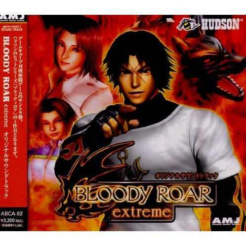 Bloody Roar Extreme Original Soundtrack