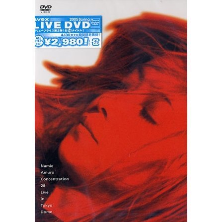 Concentration 20 Live in Tokyo Dome [Limited Edition]