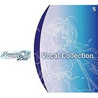 Memories Off 2nd Vocal Collection + alpha