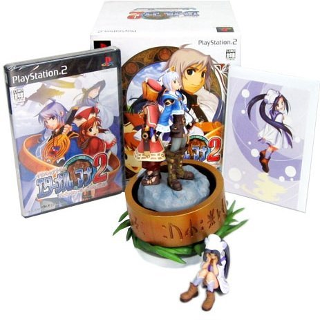 Atelier Iris: Eternal Mana 2 [Limited Edition]