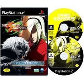 The King of Fighters 2002/2003