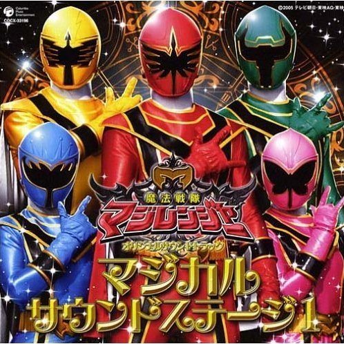 Maho Sentai Majiranger Magical Sound Stage 1 Original Soundtrack