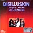 Disillusion English Version  [Limited Edition]