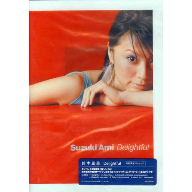 Delightful [w/ Photo Book Limited Edition]