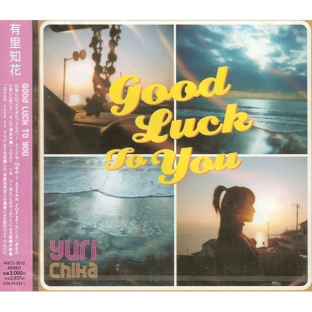 Good Luck To You - Selected Album