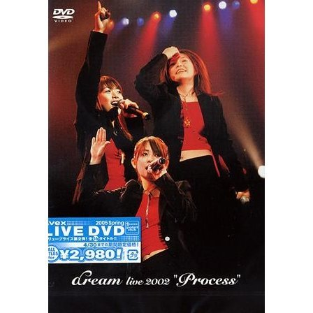 Live 2002 - Process [Limited Edition]