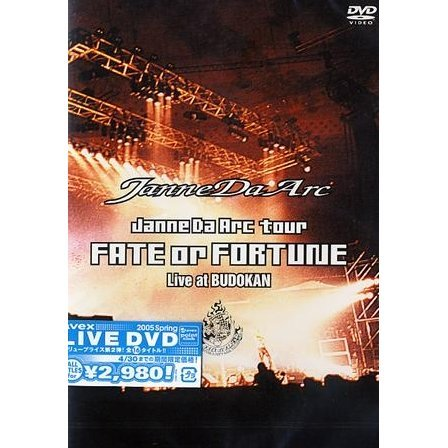 Fate or Fortune - Live At Budokan [Limited Edition]