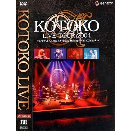 Live Tour 2004 Winter [Limited Edition]