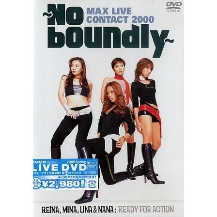 Live Contact 2000 - No Boundly [Limited Edition]