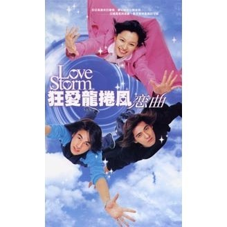 Love Storm OST [CD+VCD]