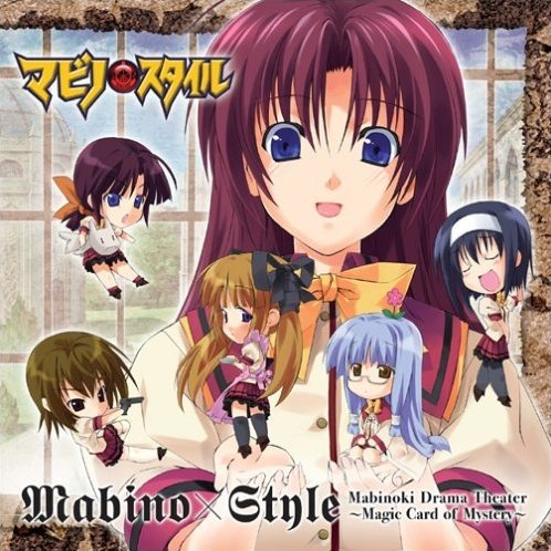 Mabino Style Vocal & Soundtrack Mabinoki Drama Theater - Nazo no MahoCard -