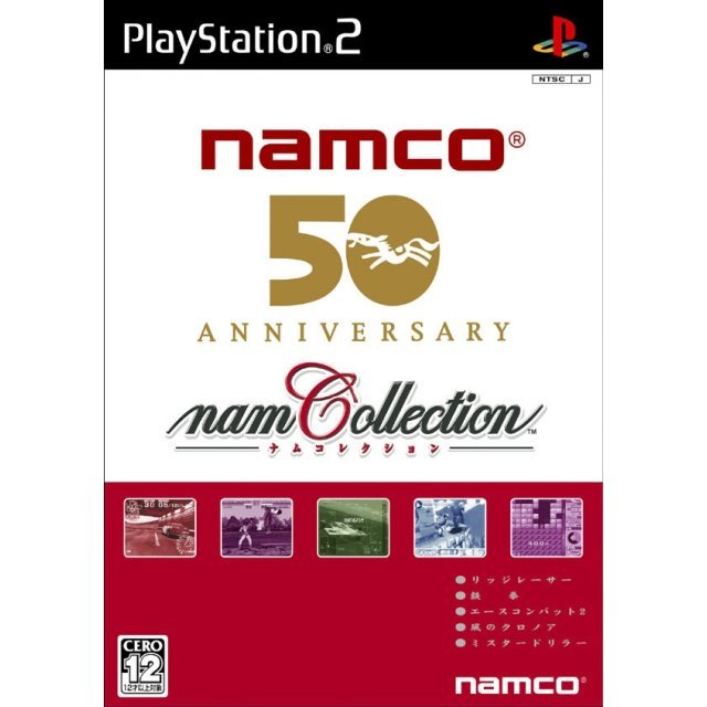 Namco Collection
