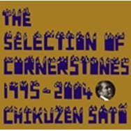 Selection of Cornerstones 1995-2004 [CD+DVD Limited Edition]