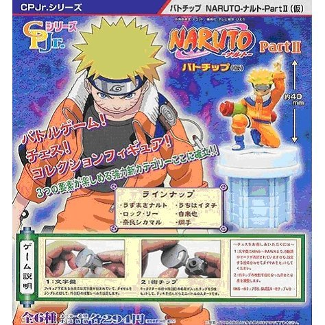 Naruto Jr. Chess Piece Collection Series Part.II