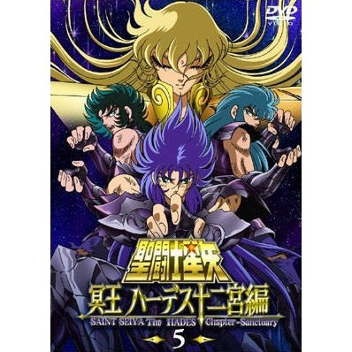Saint Seiya The Hades Chapter - Sanctuary 5