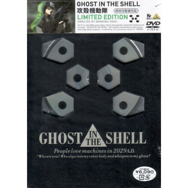 Ghost in the Shell [Limited Edition]