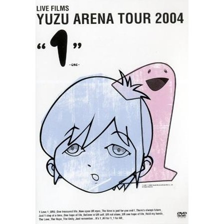 1 -One- Yuzu Arena Tour 2004