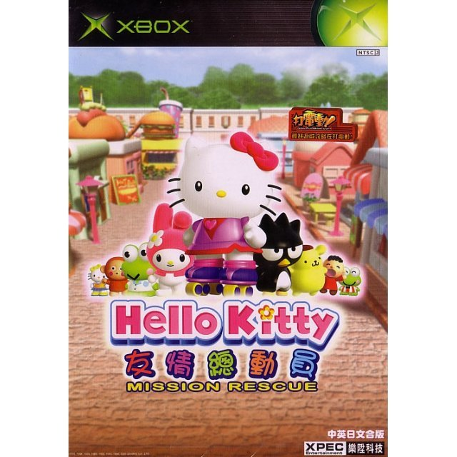Hello Kitty: Mission Rescue