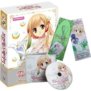 Princess Maker 4 [Limited Edition]