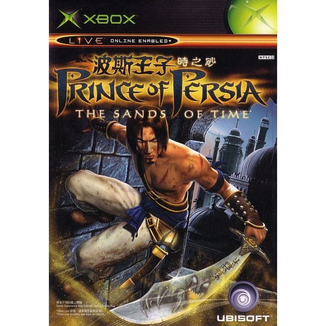 Prince of Persia: The Sands of Time [Original Xbox Game]