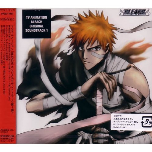 BLEACH ORIGINAL SOUNDTRACK
