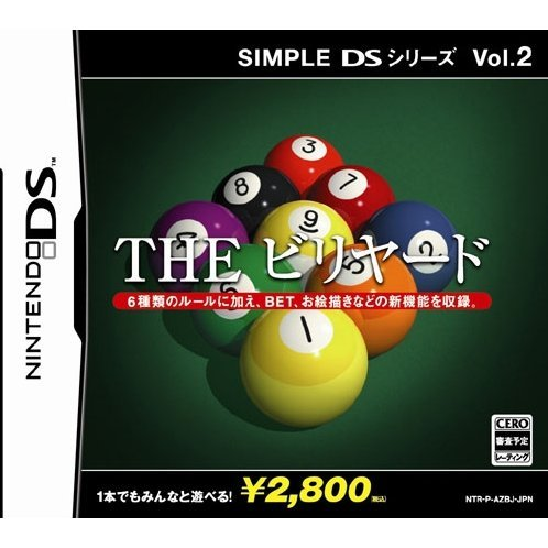 Simple DS Series Vol. 2: The Billiards