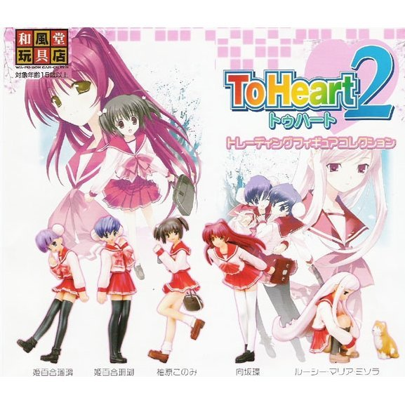 To Heart 2 Gashapon