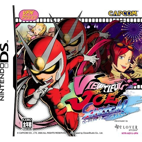 Scratch! Viewtiful Joe