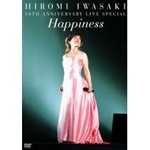 30th. Anniversary Live Special Happiness - on DVD
