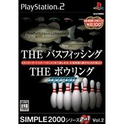 Simple 2000 Series 2-in-1 Vol. 2: The Bass Fishing & The Bowling Hyper