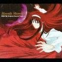 Shingetsutan Tsukihime Original Soundtrack 2 Moonlit Memoirs [Limited Edition]
