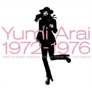 Yumi Arai 1972-1976 [Limited Edition]