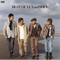 Best of Luv and Soul [CD+DVD]
