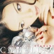 Camellia [Limited Edition]